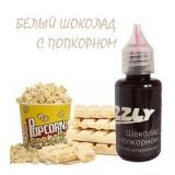 Жидкость Grizzly Белый шоколад с попкорном