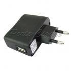 Адаптер Универсальный USB - 220В