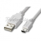 Кабель Joyetech USB - microUSB (белый)